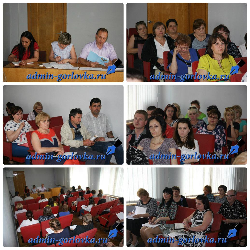 collage photocat 31665