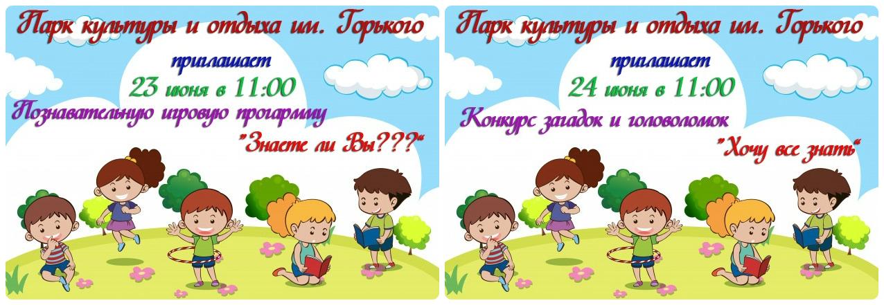 collage photocat a87fa