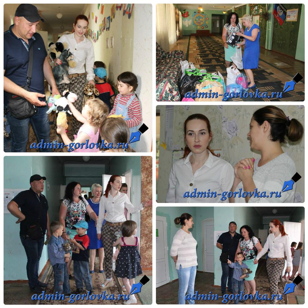 collage photocat2 d4c4d