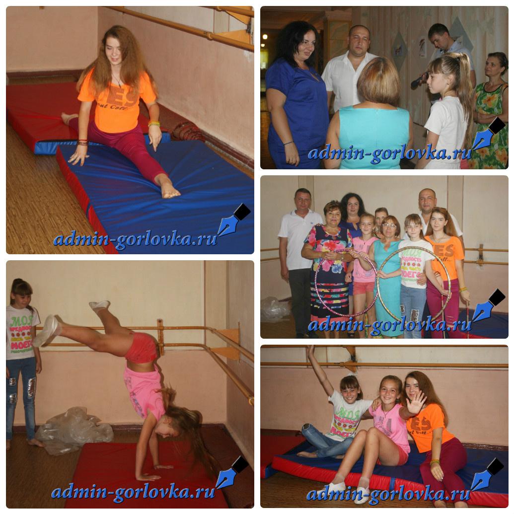 collage photocat2 8cbfb