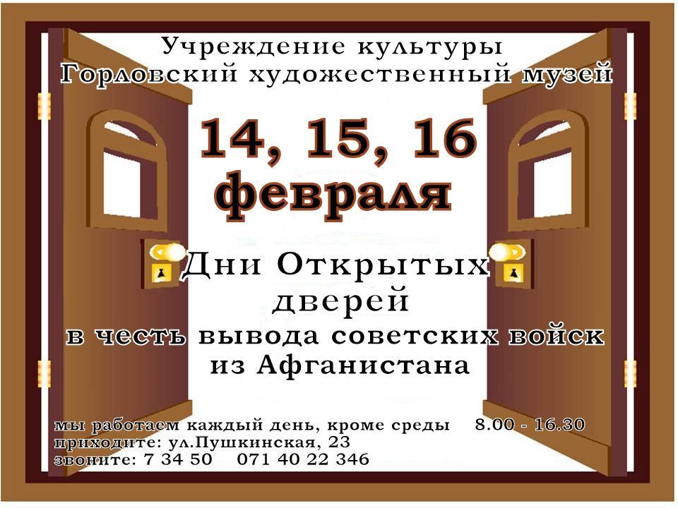 Kopia 24 8 781f5